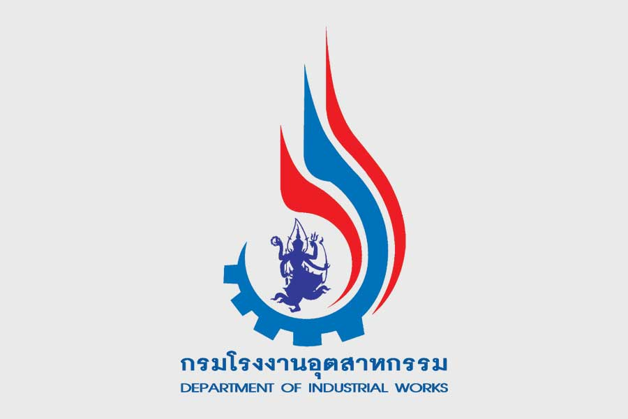 Thailand updated a list of hazardous substances