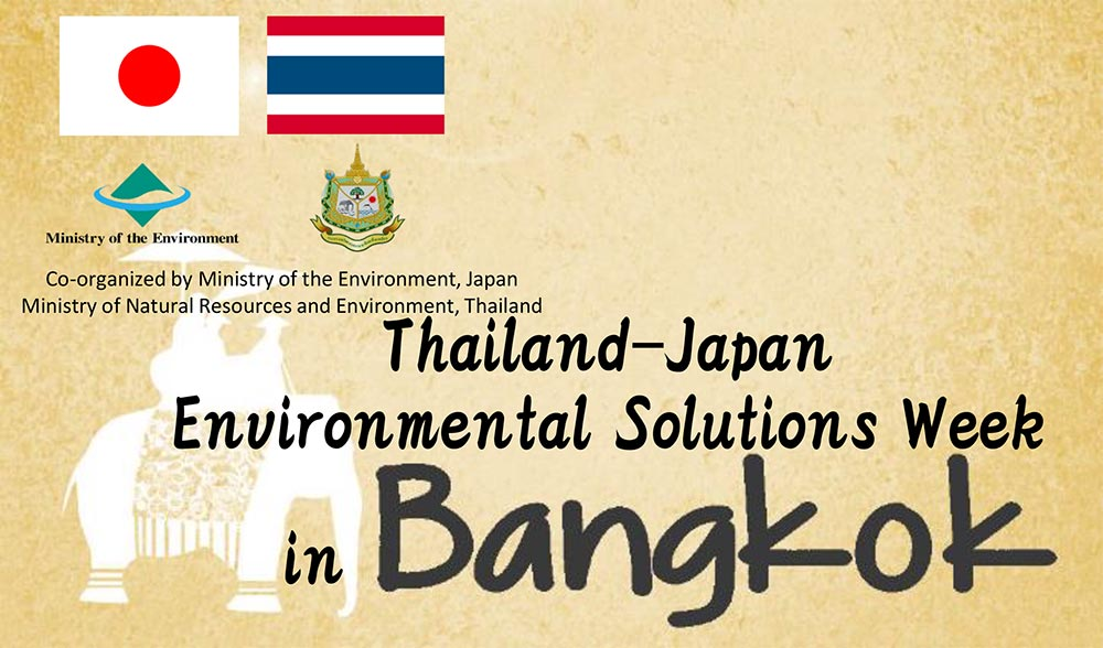 "GBP participated in ""Thailand-Japan Environmental Solutions Week 2020"""