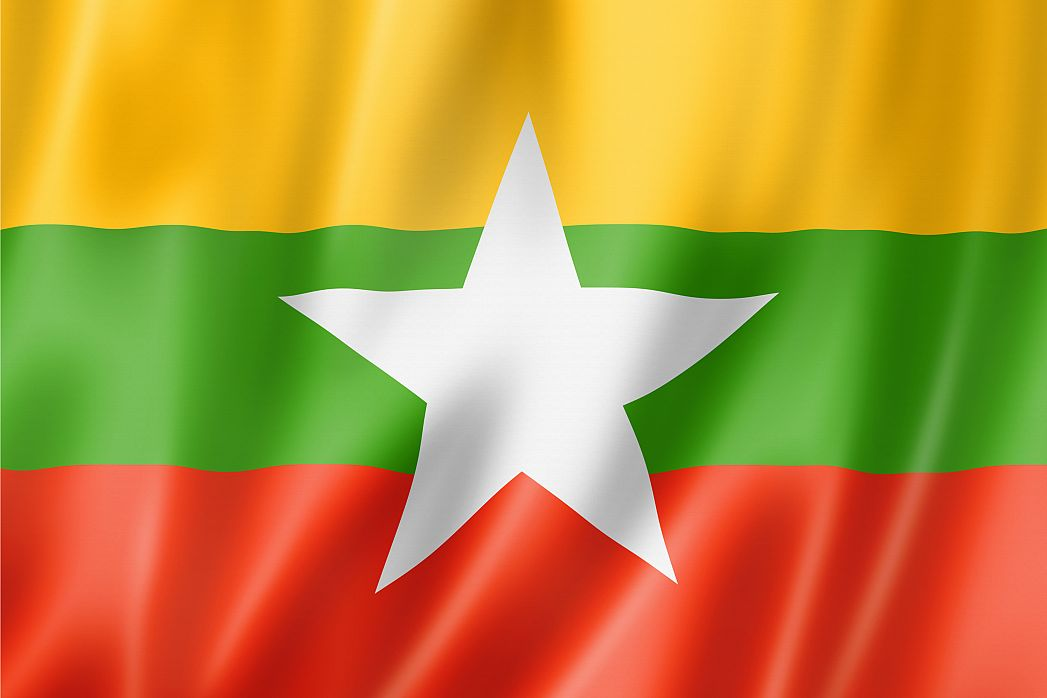 Myanmar Revised the New Law for Their Industrial Zones