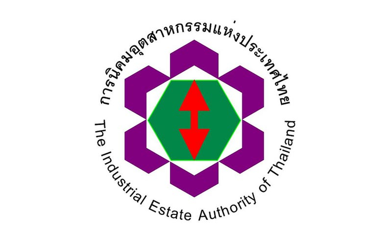 Industrial Estate Authority of Thailand (IEAT) Regulated Rules and Terms on Operations in Industrial Estate (6th edition) B.E. 2563 (2020)