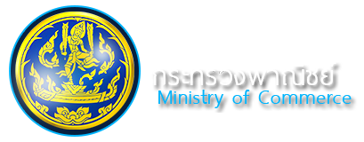 Ministry of Commerce Issued a Notification on Banning Electronic Waste Importation to Thailand B.E. 2563 (2020)