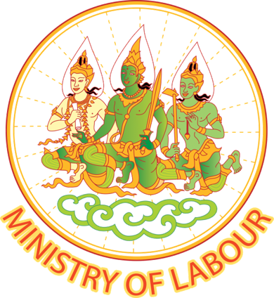 Ministry of Labour of Thailand Published a Ministerial Regulation on Occupational Safety, Health and Environment Management of Machinery, Cranes and Boilers